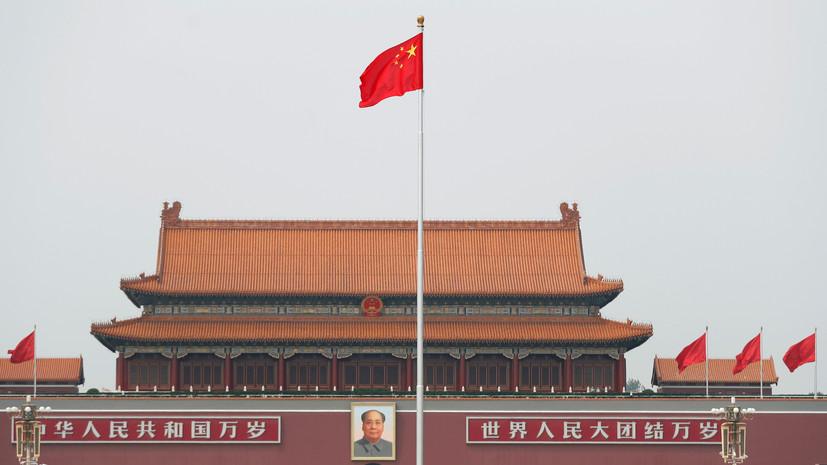 Китай введёт визовые ограничения для граждан США из-за Тибета - RT на русском