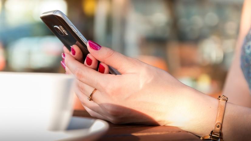 «Ъ»: мобильная связь в России может подорожать на 14%