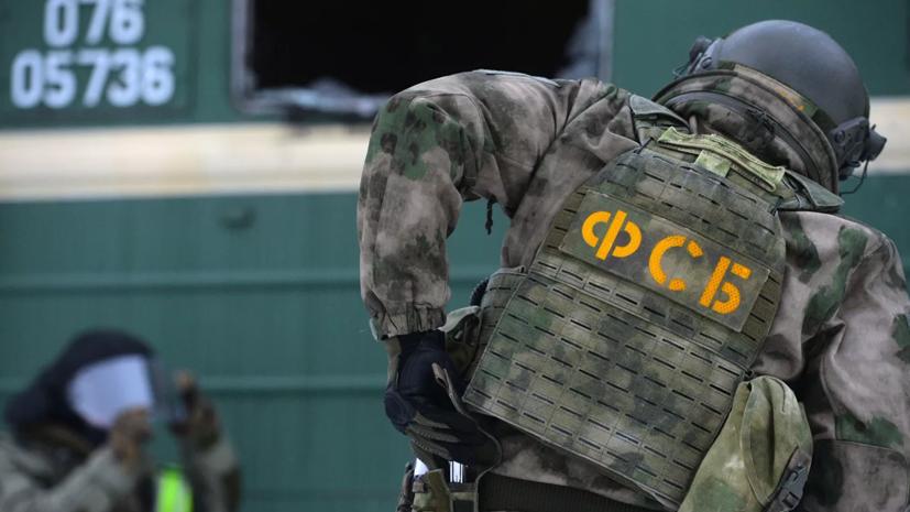 В Амурской области задержали вербовщика в террористическую организацию