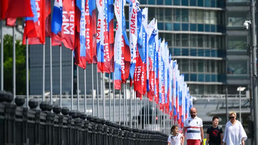 В Кремле отреагировали на предложение перенести День России