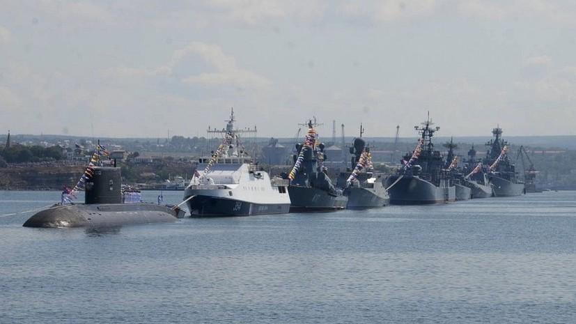 В Севастополе готовятся к празднованию Дня ВМФ