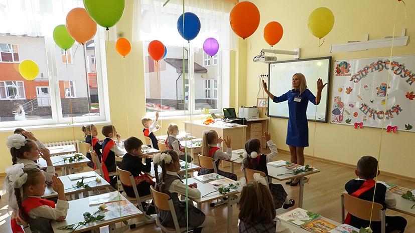 Собянин надеется, что школьники в Москве сядут за парты 1 сентября