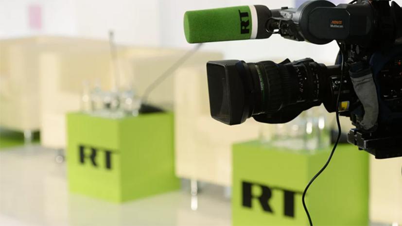 Литва запретила трансляцию RT в стране