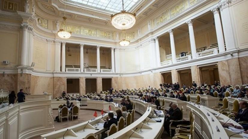 ЗакС одобрил в первом чтении законопроект о сохранении архитектурного наследия Петербурга