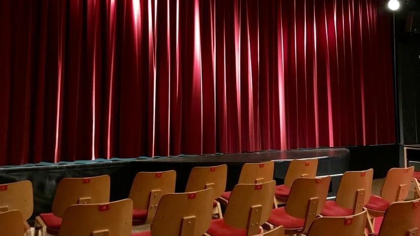 Московским театрам разрешили открыться с 1 августа