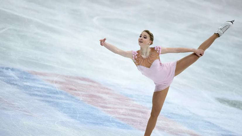 Фигуристка Сотскова объявила о завершении карьеры