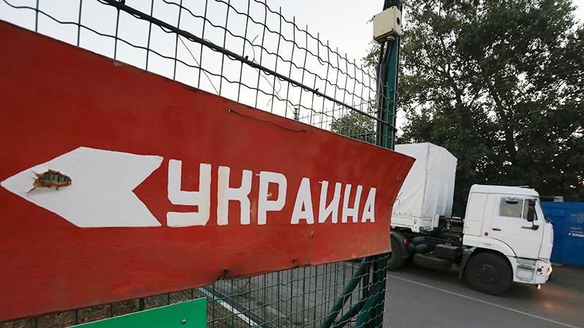 Украина возобновила пешеходное сообщение с Россией на двух пунктах