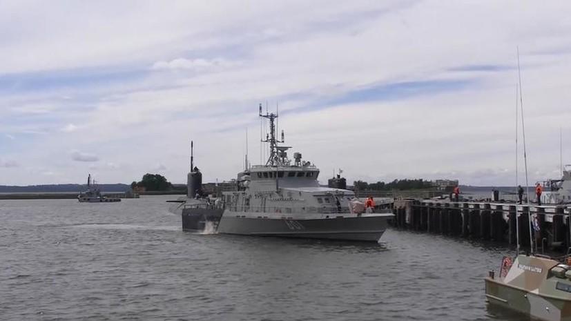 Катера Каспийской флотилии прибыли в Кронштадт