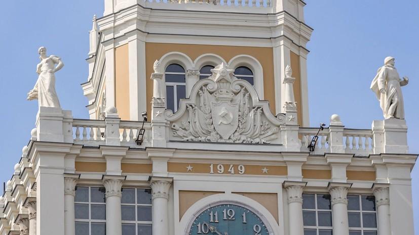 В Москве завершили реставрационные работы по сохранению декоративных элементов гостиницы «Пекин»