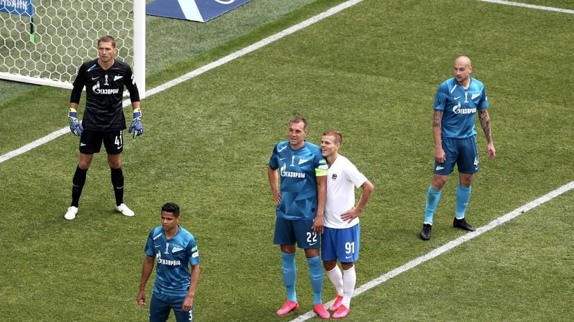«Зенит» добыл волевую победу над «Сочи» в матче 27-го тура РПЛ