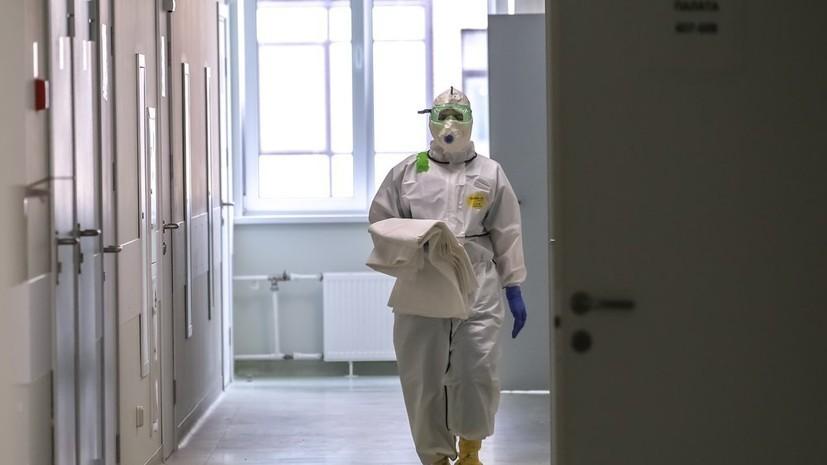 В больницах России находятся 112 тысяч больных коронавирусом