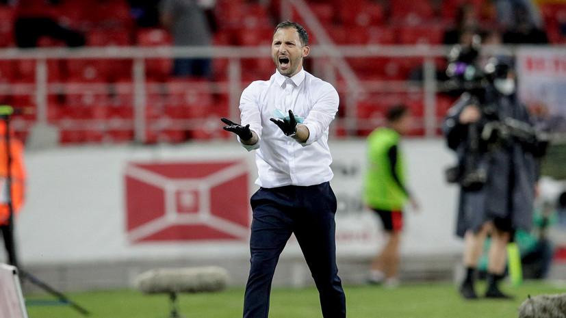 Тедеско был удалён в матче «Спартак» — «Локомотив»