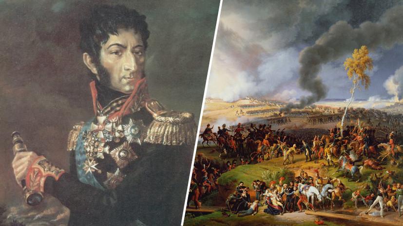 «Выдающийся военный деятель»: какую роль в истории России сыграл Пётр Багратион