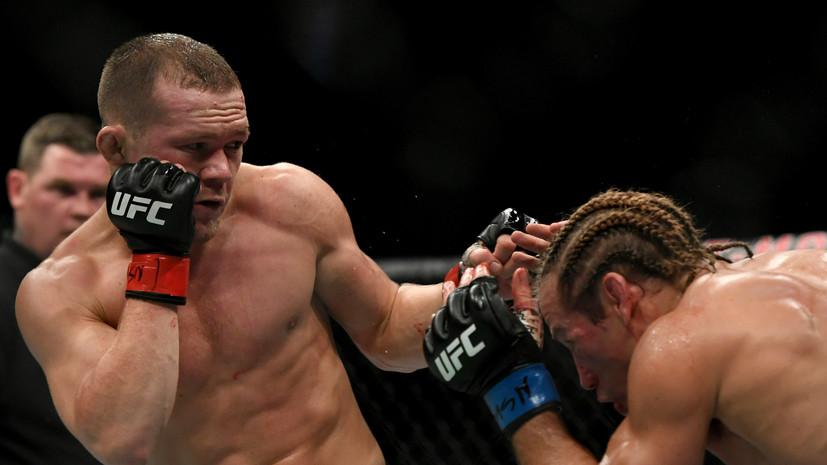 Ян ответил, принимал ли участие в создании спортивного симулятора UFC 4