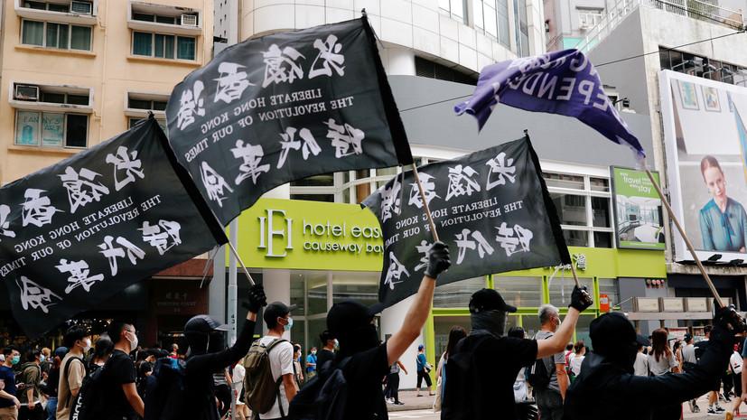 США примут новые меры против КНР из-за «аннексированного Гонконга»