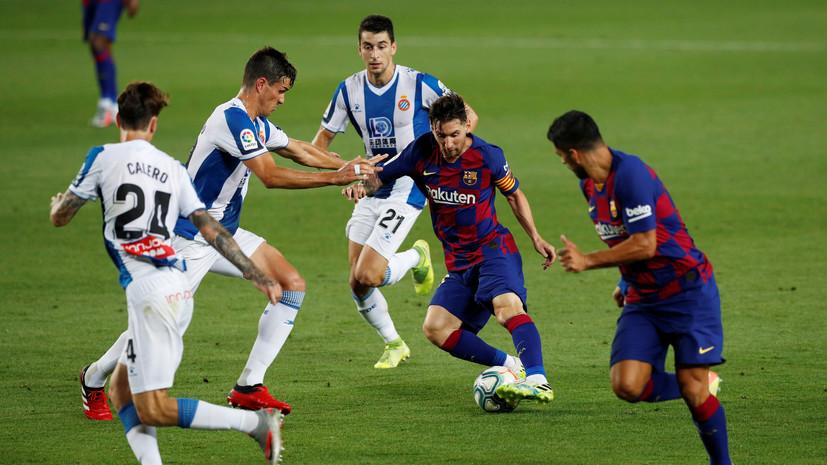 «Барселона» обыграла «Эспаньол» в 35-м туре Примеры