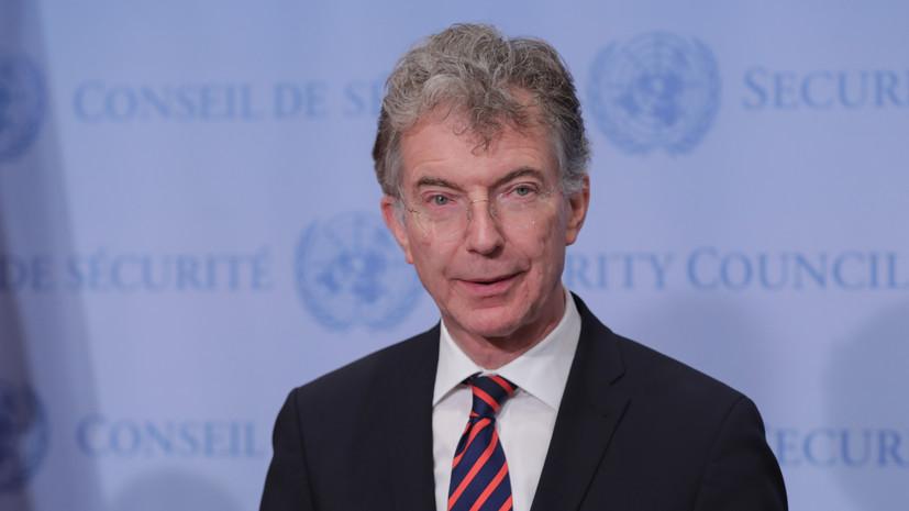 СБ ООН не принял резолюцию России по Сирии