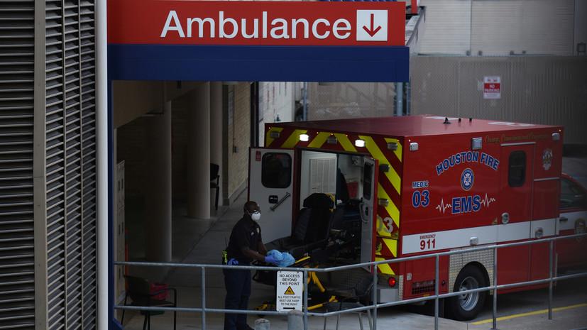 В Техасе за сутки скончались 98 человек с коронавирусом