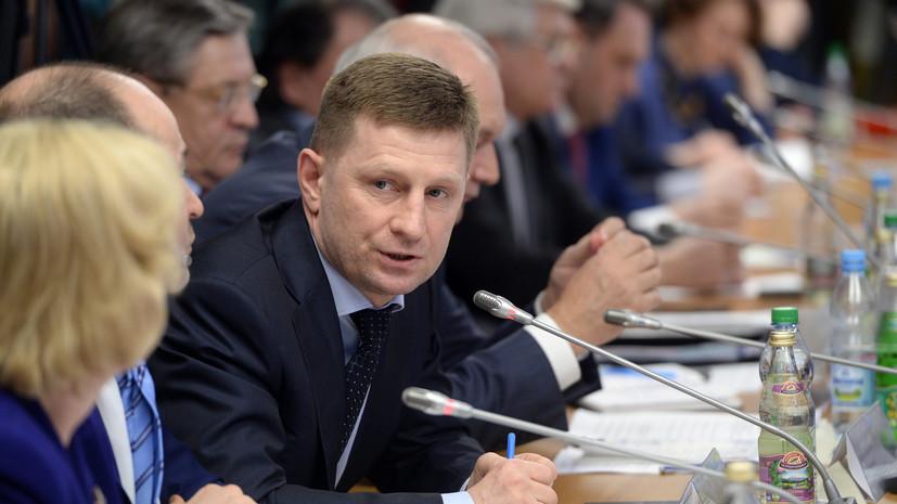 Появившийся в сети указ о врио главы Хабаровского края назвали фейком