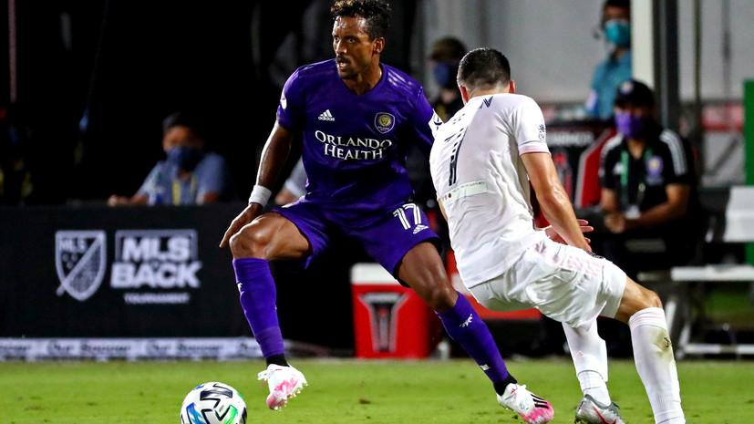 Гол Нани в компенсированное время принёс «Орландо» победу над «Интером» в матче MLS