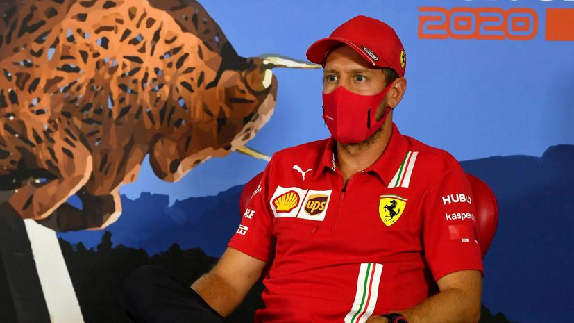 СМИ: Матешиц и Марко поддержали возвращение Феттеля в Red Bull
