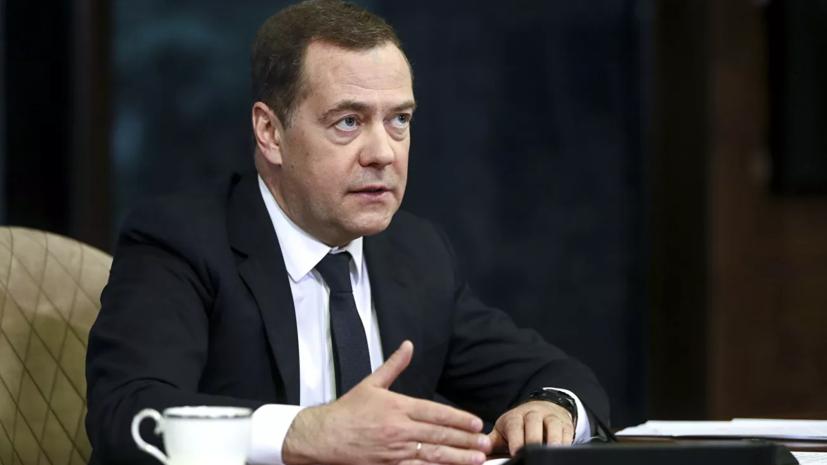 Медведев рассказал о самых тяжёлых эпизодах премьерства