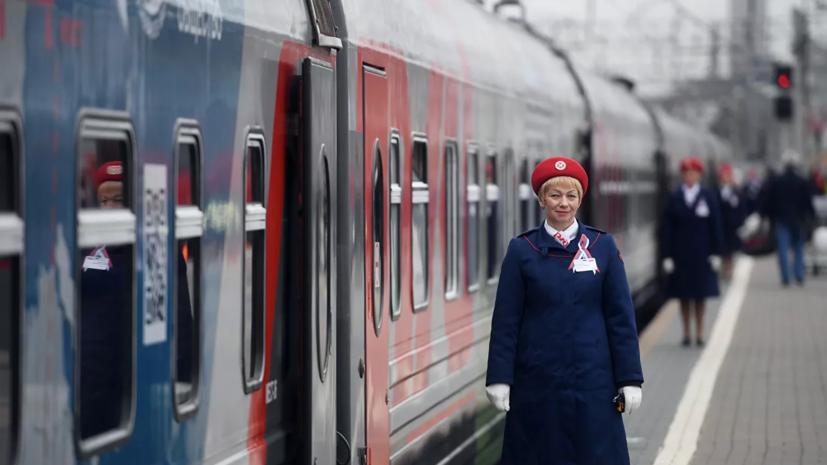 Названы бюджетные направления для поездок на поезде по России в июле