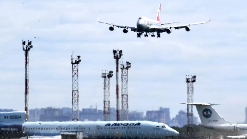 Минтрансу поручили оценить готовность аэропортов к перелётам