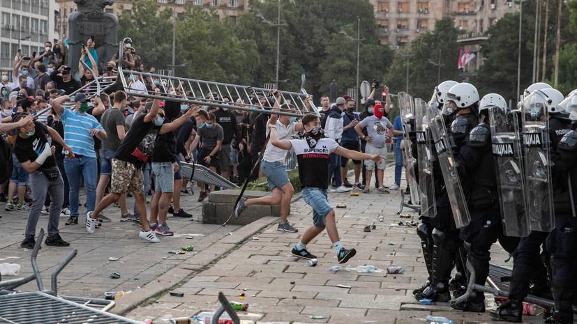 В Сербии возбудили уголовные дела за участие в беспорядках