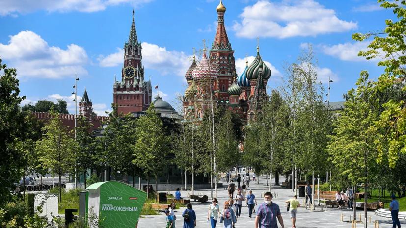 В Москве с 13 июлявозобновят работу парки и организации досуга