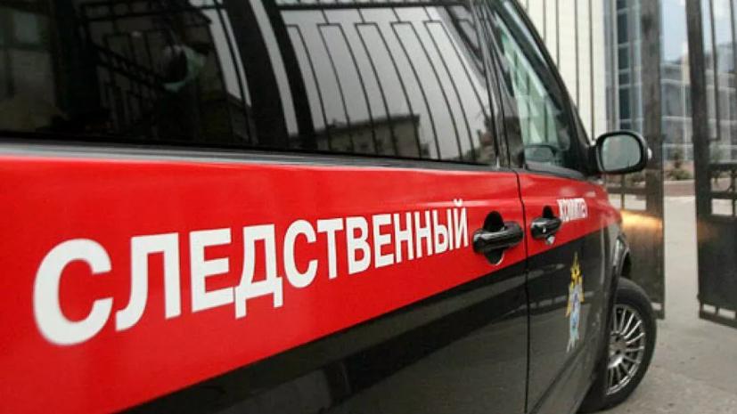 В редакции «МБХ медиа» сообщили об обыске по делу ЮКОСа