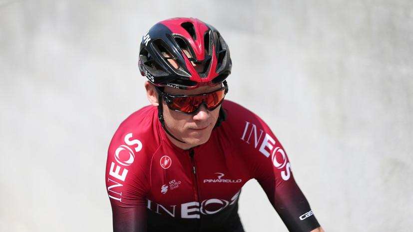 Четырёхкратный победитель «Тур де Франс» Фрум уйдёт из Ineos