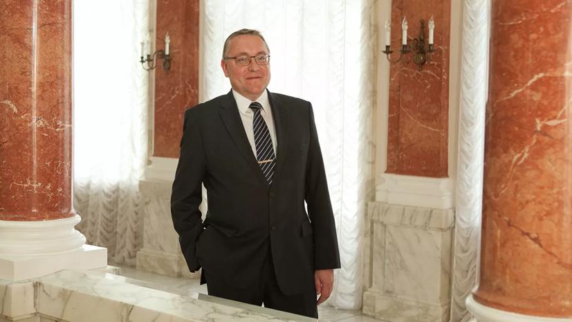 Посол России рассказал о контактах с Австрией по делу об убийстве россиянина