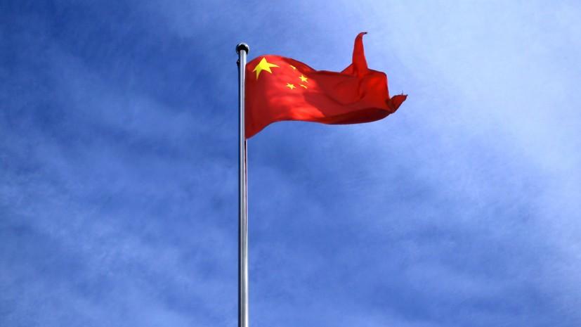 Китай не будет принимать международные соревнования до конца года