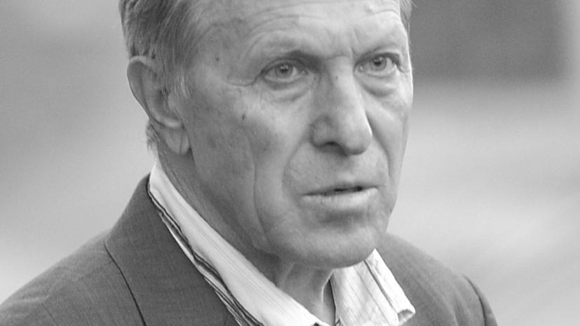 Бывший тренер сборной СССР по футболу Сальков умер в возрасте 83 лет