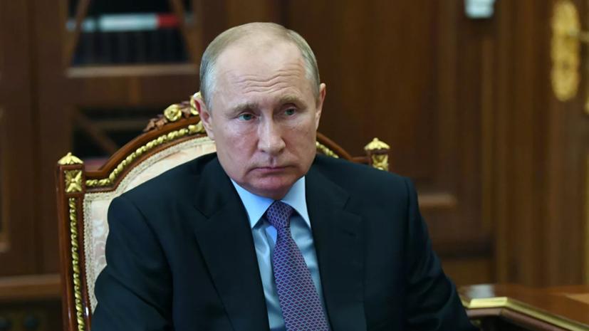 Путин назвал высоким уровень организации голосования по Конституции