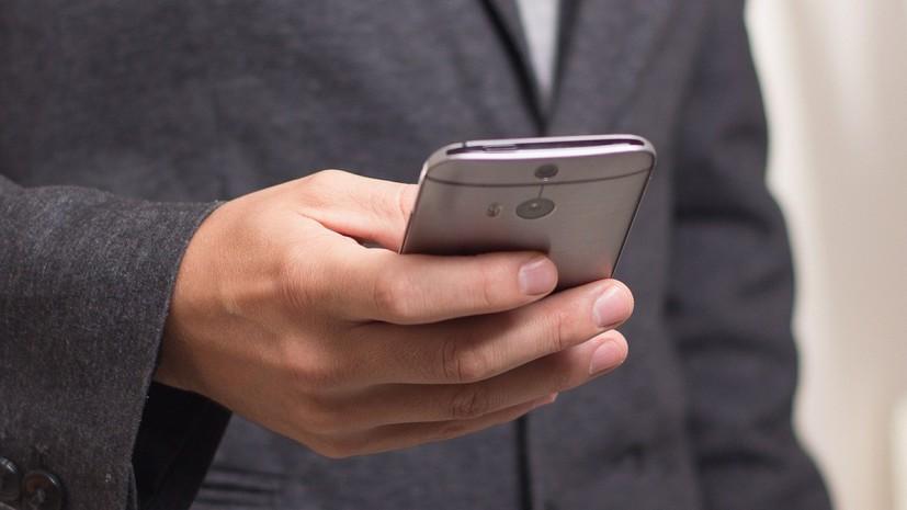 Средняя стоимость смартфона в России снизилась на 23% в I квартале