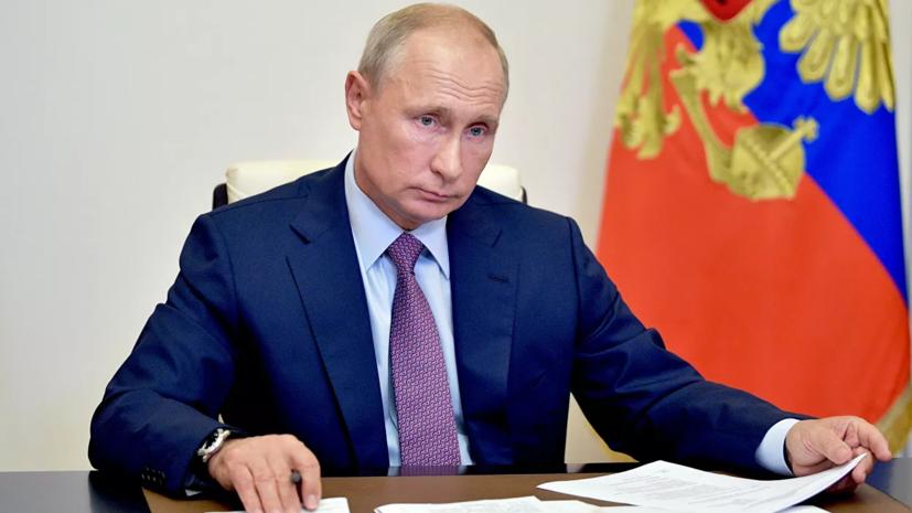 Путин поблагодарил АСИ за продвижение значимых проектов