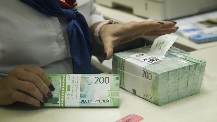Эксперты рассказали о самых высокооплачиваемых профессиях в Петербурге