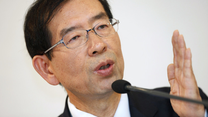 СМИ: Мэр Сеула Пак Вон Сун найден мёртвым