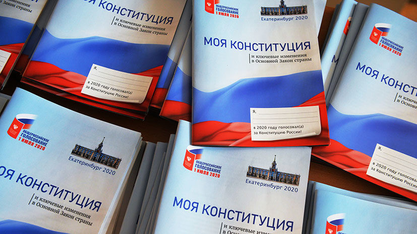 Путин: нормы Конституции должны получить развитие в каждом субъекте