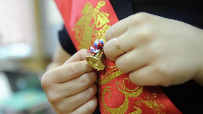 Подмосковные школы окончили более 4,5 тысячи выпускников-медалистов