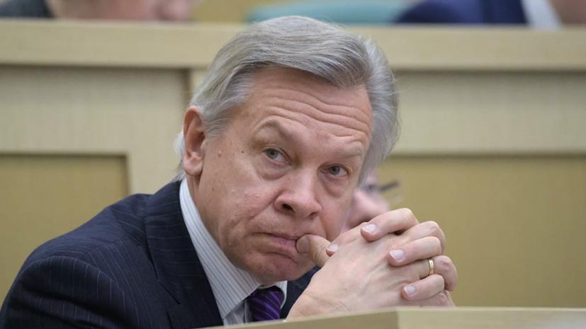Пушков прокомментировал ситуацию с RT в странах Прибалтики