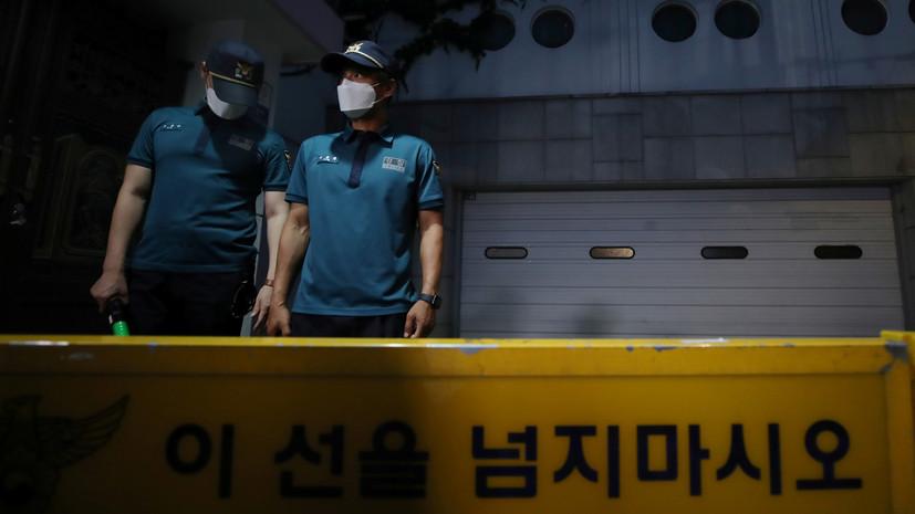 Пропавшего мэра Сеула нашли мёртвым