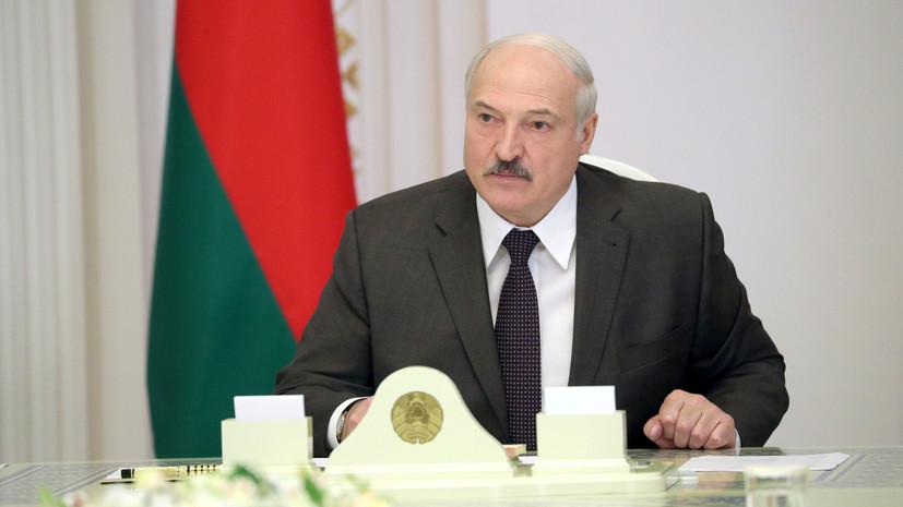 Лукашенко заявил о беспрецедентности давления на Белоруссию