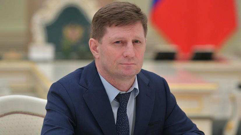 Губернатору Хабаровского края Фургалу предъявили обвинение