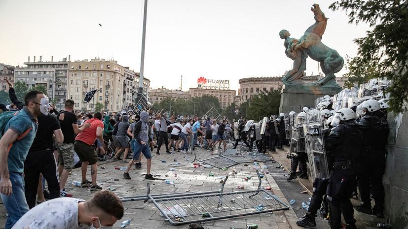 МИД назвал вбросом данные о «российском следе» в беспорядках в Сербии