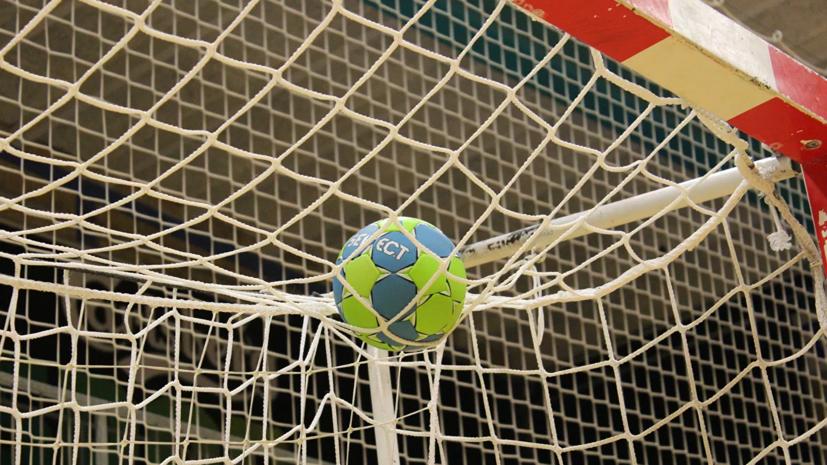Мужская сборная России сыграет на ЧМ-2021 по гандболу