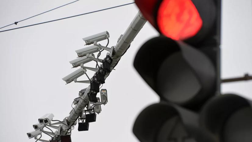 В России предложили изменить размер штрафов для автомобилистов