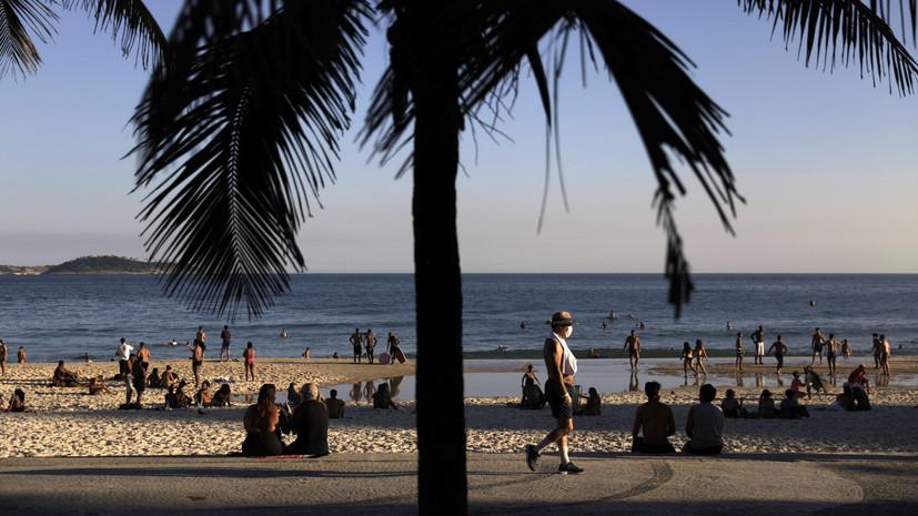В Рио-де-Жанейро запретят отдых на пляже до выхода вакцины от COVID-19